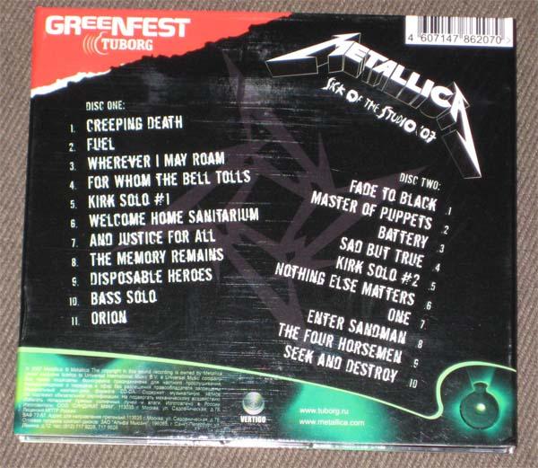 Metallica CD bootlegs